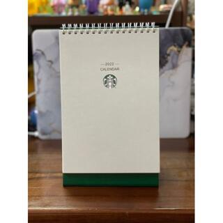 スターバックスコーヒー(Starbucks Coffee)の スターバックス スタバ台湾 2022最新 メンバー限定 カレンダー(その他)