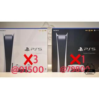 PlayStation - 新品、未使用 PlayStation5 ディスク3台 デジタル1台