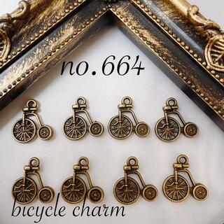 [664] 🚲自転車 チャ-ム パ-ツ 6個セット