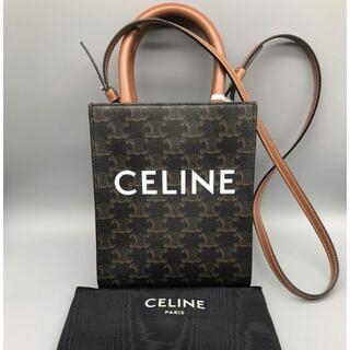 celine - CELINE セリーヌセリーヌミニバッグ