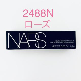 NARS - ヴォーチェ  付録 NARS ナーズ ベルベットマットリップペンシル ミニサイズ