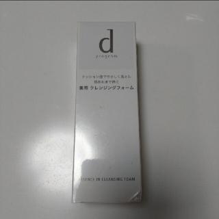 d program - 資生堂 dプログラム エッセンスイン クレンジングフォーム 敏感肌用洗顔料(12