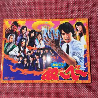 関ジャニ∞ - 地獄先生ぬ~べ~ DVD-BOX〈6枚組〉