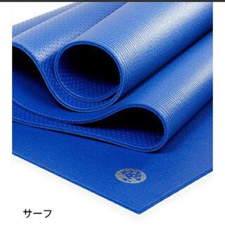 ルルレモン(lululemon)の新品未使用 マンドゥカ ヨガマット PROlite サーフ(ヨガ)