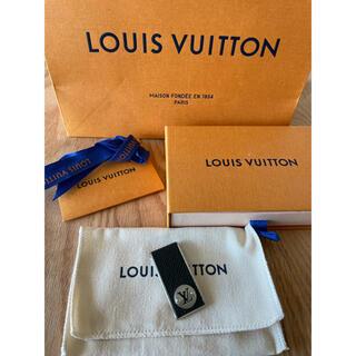 LOUIS VUITTON - 【極美品】ヴィトンマネークリップ/LOUIS VUITTON