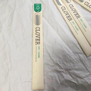 クロバー 編み針 棒針 0号 5本針 550円の品(その他)