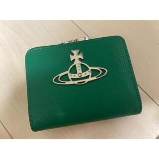 Vivienne Westwood - Vivienne Westwood 折り財布