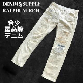 デニムアンドサプライラルフローレン(Denim & Supply Ralph Lauren)の希少品 玄人好み DENIM&SUPPLY RALPHLAUREM デニムパンツ(デニム/ジーンズ)