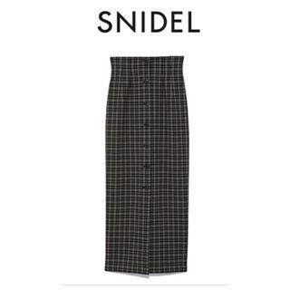 snidel - 美品 SNIDEL フロントボタンタイトロングスカート チェック 0サイズ
