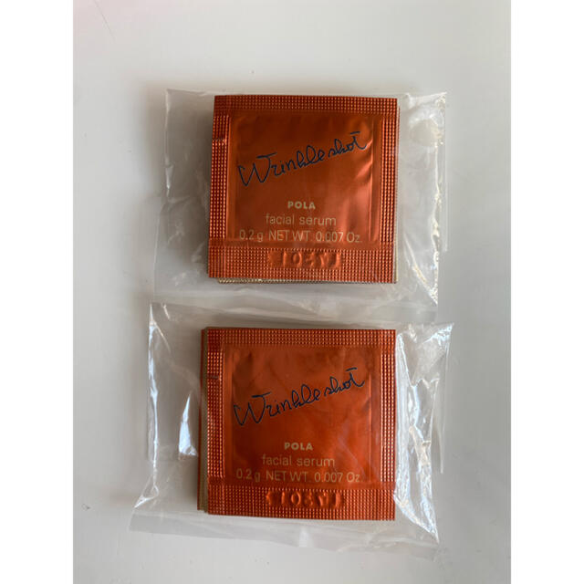 POLA(ポーラ)のPOLA リンクルショット メディカル セラムN 0.2g×20包 コスメ/美容のスキンケア/基礎化粧品(美容液)の商品写真