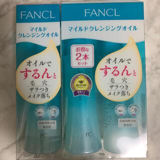 ファンケル(FANCL)の新品未使用 ファンケル マイルドクレンジングオイル 120ml×3本(クレンジング/メイク落とし)