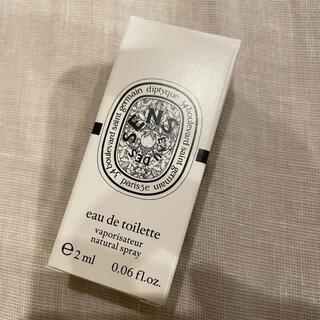 ディプティック(diptyque)のディプティック オーデサンス 香水 ミニサイズ 2ml(香水(女性用))