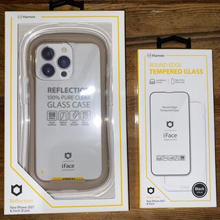 アイフォーン(iPhone)のiPhone13Pro i Face ベージュ×クリアケース 専用ガラスシート(iPhoneケース)