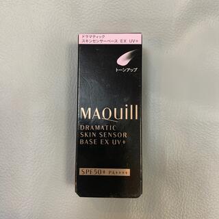 マキアージュ(MAQuillAGE)の資生堂 マキアージュ ドラマティックスキンセンサーベース EX UV+ トーンア(化粧下地)
