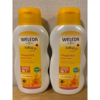 WELEDA - ヴェレダ カレンドラ ベビーミルクローション 200ml  2本セット