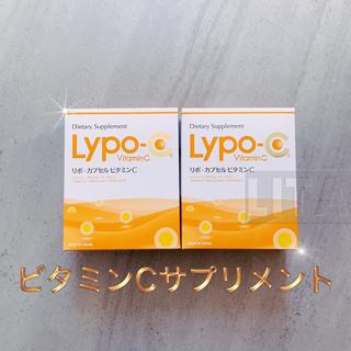 スピック Lypo-C リポカプセル ビタミンC 2箱60包 新品正規品