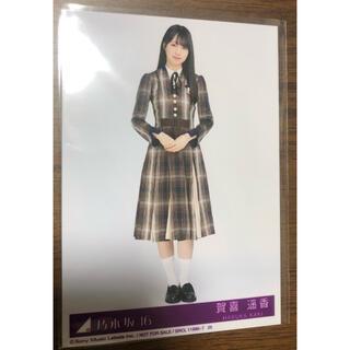 乃木坂46 - 乃木坂46 賀喜遥香 ヒキ 生写真 君に叱られた