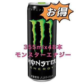 アサヒ - monster 炭酸飲料 エナジードリンク ソフトドリンク 355mlx48本