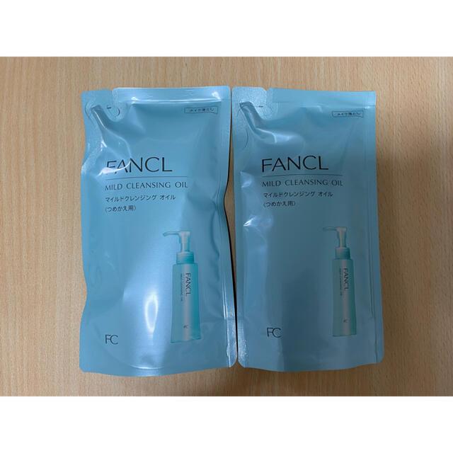 FANCL(ファンケル)のファンケル マイルドクレンジングオイルd 115ml×2袋 詰め替え コスメ/美容のスキンケア/基礎化粧品(クレンジング/メイク落とし)の商品写真
