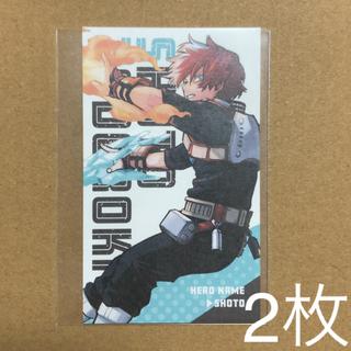 シュウエイシャ(集英社)の轟焦凍 名刺カードコレクション①(カード)