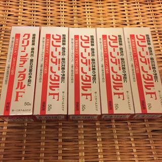 クリーンデンタルF 歯磨き粉