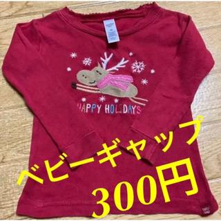 ベビーギャップ(babyGAP)のベビーギャップ ロンT 70(Tシャツ)