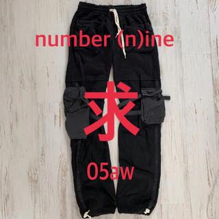 ナンバーナイン(NUMBER (N)INE)のnumber (n)ine ドッキングパンツ(ワークパンツ/カーゴパンツ)
