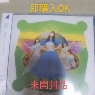 乃木坂46 - 乃木坂46 君に叱られた 通常盤 CD 未開封 シュリンク 帯付き