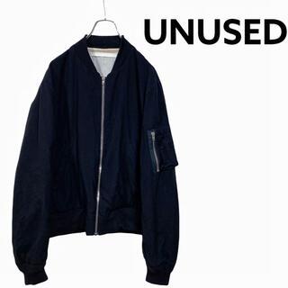 UNUSED - 【廃盤】アンユーズド ウール 縮絨 MA1 オーバーサイズ メンズ L 3 黒