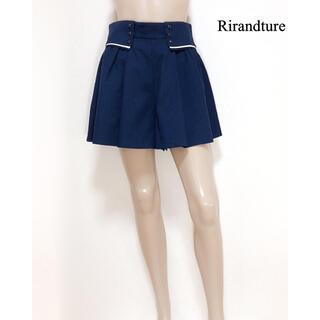 Rirandture - Rirandture ウエスト ライン キュロット パンツ*アプワイザーリッシェ