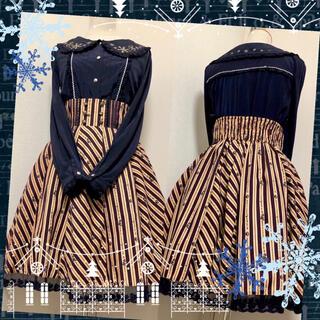 アクシーズファム(axes femme)の【2点セット】レジメンタルハイウエストスカート、雪の結晶ブラウス(ひざ丈スカート)