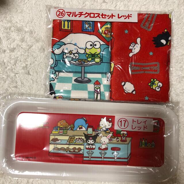 サンリオ(サンリオ)のSANRIO 2点セット マルチクロスセット トレイ   エンタメ/ホビーのおもちゃ/ぬいぐるみ(キャラクターグッズ)の商品写真