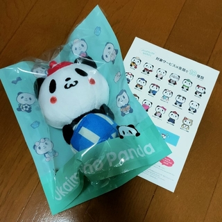 ラクテン(Rakuten)のお買い物パンダ【楽天損保】(ぬいぐるみ)
