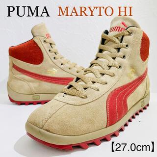PUMA - PUMA/プーマ★MARYTO HI/マリト ハイ★ベージュ×赤★27.0cm