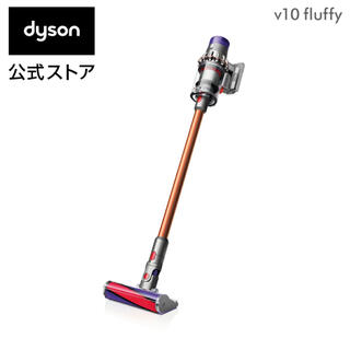 Dyson - Dyson Cyclone V10 Fluffy SV12FF