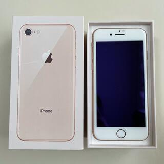 iPhone - iPhone8 SIMフリー 64GB  ゴールド