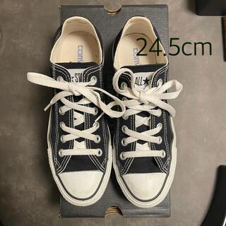 CONVERSE - コンバースオールスター 24.5cm