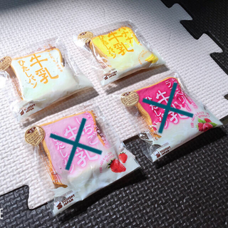 ブルーム(BLOOM)のbloom 復刻版 牛乳ひたしパン ミニ(その他)
