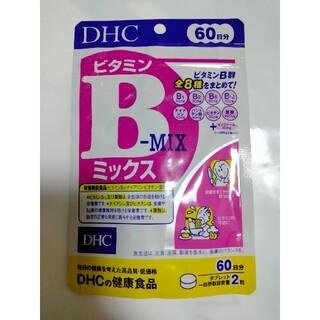DHC - DHCビタミンBミックス60日分