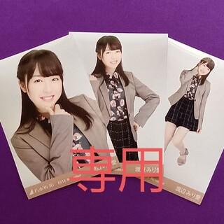 乃木坂46 - 457. 渡辺みり愛 2016.November 生写真3種コンプ