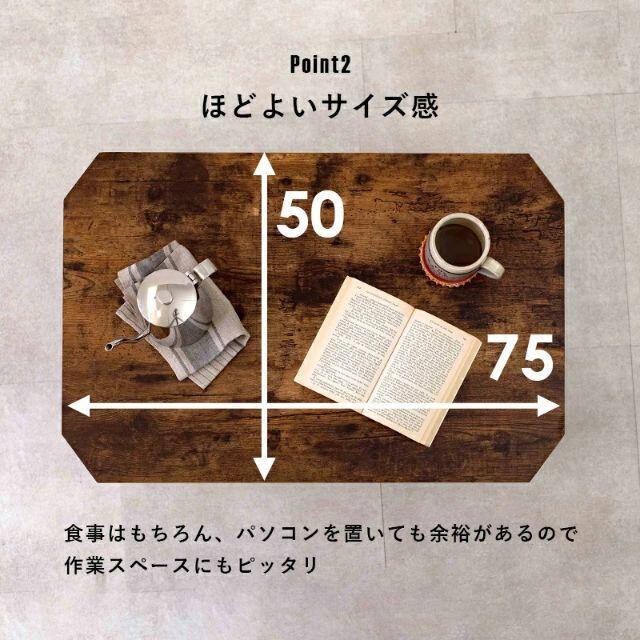 セール☆折畳みローテーブル ヴィンテージホワイト 勉強机 デスク インテリア/住まい/日用品の机/テーブル(ローテーブル)の商品写真