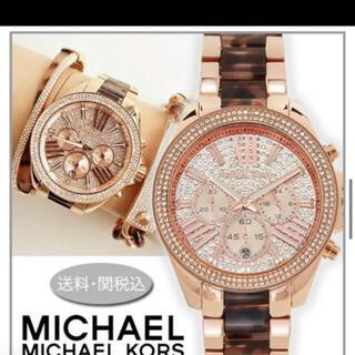 マイケルコース(Michael Kors)のマイケルコース 時計 MICHAEL KORS(腕時計)