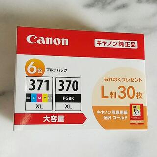 純正 BCI-370XL BCI-371XL 6色 インク / 242