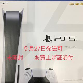 PlayStation - プレイステーション5