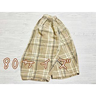 フタフタ(futafuta)のテータテート パンツ 90サイズ(パンツ/スパッツ)