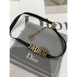 Dior - Dior J'ADIOR チョーカー