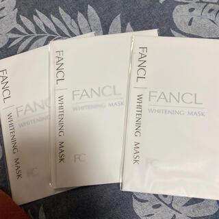 ファンケル(FANCL)の新品未使用★ファンケル ホワイトニング マスク 21mL×3枚 美白 FANCL(パック/フェイスマスク)