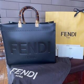 フェンディ(FENDI)のFENDI フェンディ サンシャイン ミディアム(トートバッグ)