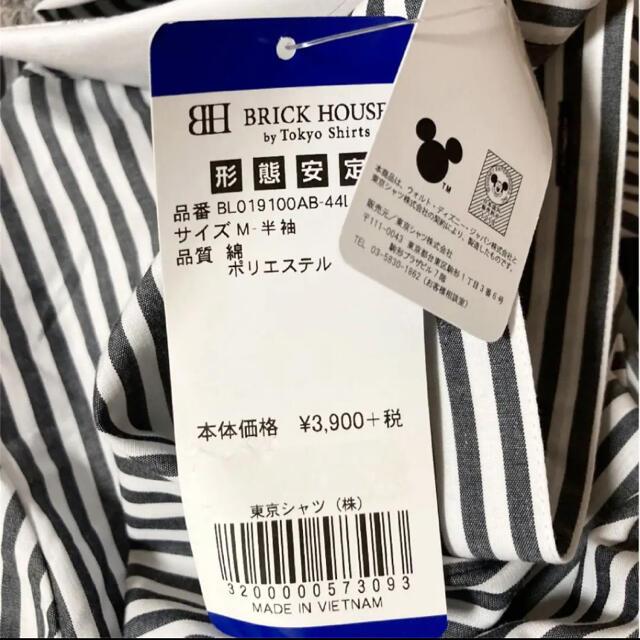 Disney(ディズニー)の東京シャツ ブルックシャツ 半袖 レディース 半袖シャツ ストライプ ディズニー レディースのトップス(シャツ/ブラウス(半袖/袖なし))の商品写真