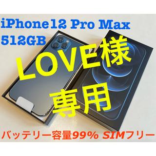 iPhone - 超美品・SIMロック解除済 iPhone12 Pro MAX 512GB ブルー